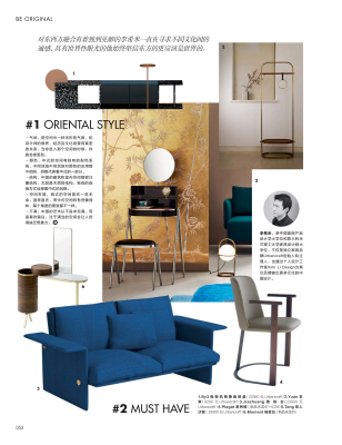 deco-2019-10.indd