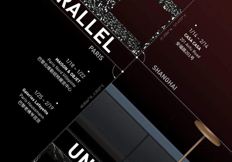 URBANCRAFT-UP-PosterV3